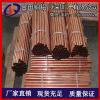 T2高导电/耐磨性能好 C1100导电性紫铜管,制冷纯铜管