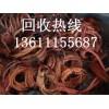 河北变压器回收,天津电缆回收,北京废铜回收多少一斤