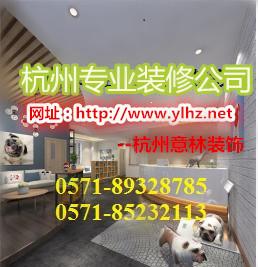 杭州专业小吃店装修公司-小吃店装修设计有创意有引力!