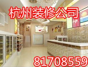 杭州专业烤鱼店装修公司-烤鱼店装修设计有创意有引力!