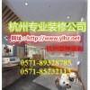 杭州专业凉皮店装修公司-凉皮店装修设计有创意有引力!