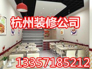 杭州专业小龙虾店装修公司-小龙虾店装修设计有创意有引力!