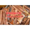 北京金属回收中心,机械设备回收,电力电缆回收,废铜回收价格