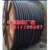 北京废铜回收中心,北京电缆回收公司,北京废铜回收价格