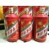 北京84年飞天茅台酒回收多少一瓶回收2001年茅台酒