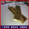 铜排生产厂家 H59黄铜排 散切H62国标黄铜排 黄铜扁条