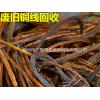 深圳废铜回收,深圳废金属回收-广誉深圳废品回收公司