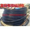 深圳废旧电缆回收,电线回收,广誉深圳废品回收公司