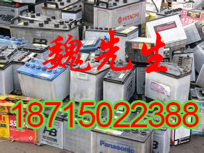 合肥电瓶回收,机房电瓶回收,干电瓶,水电瓶