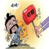 广州销毁会计账单公司