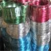 1100超软捆扎用铝丝 2024光亮铝丝 北京铝丝/铝线材