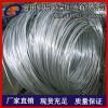 生产厂家 1060铝卷/铝带 1060保温铝卷、国标冲压铝带