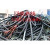 北京废旧电缆回收,海淀二手电缆回收,朝阳废铜回收价格