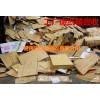 深圳废纸回收,废书纸回收,黄板纸回收,广誉深圳废品回收公司