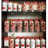 北京祥隆高价回收福建快3预测推荐茅台酒,五粮液,剑南春,国窖,郎酒等