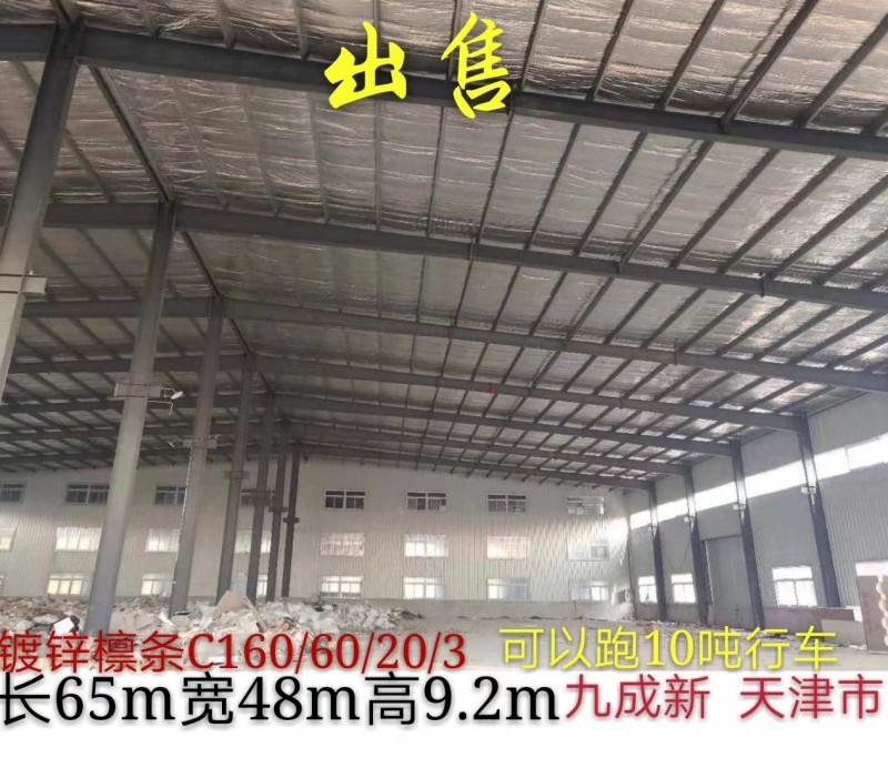 天源二手钢结构常年面向全国回收出售二手钢结构厂房