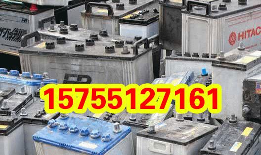 安徽合肥电瓶回收,蓄电池回收,水电瓶,量大价高