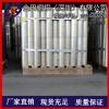 5052铝棒,6061环保大直径铝棒-2024精抽铝棒