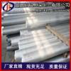 高韧性6063铝棒/3003电缆铝棒,7050西南铝棒