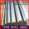 高品质4032铝棒*2A12合金铝棒,精密5083铝棒