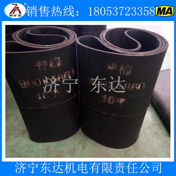环形钢丝带源头厂家 K3环形钢丝带低价销售