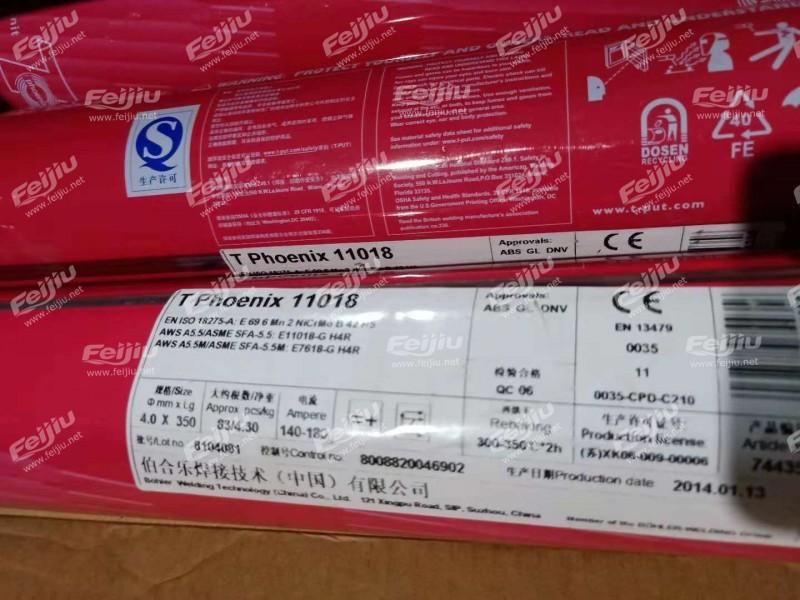 回收焊条 回收焊丝 回收焊材