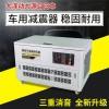 遥控启动20千瓦汽油发电机