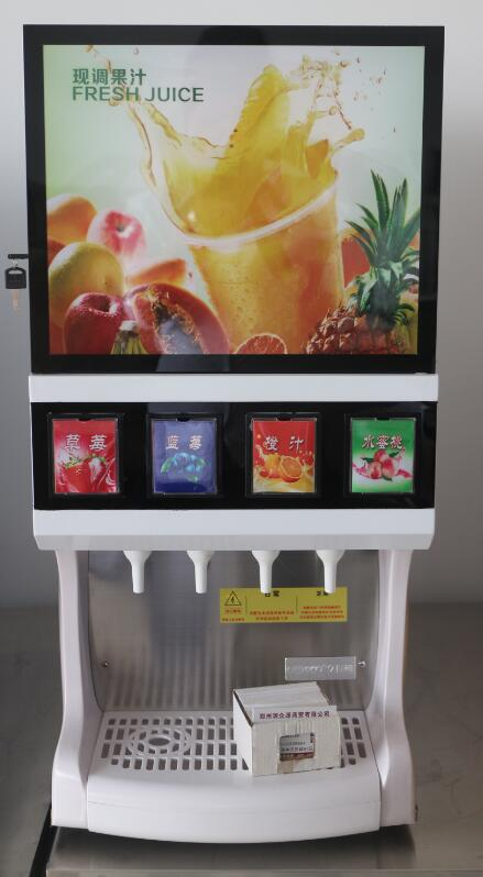 长治咖啡奶茶机学校食堂饮料机