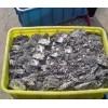 废金属回收 废金属回收转让  东莞废金属回收公司金属废料回收