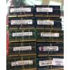 闵行区电脑CPU回收(主板硬盘内存回收)长期合作