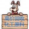 上海回收油漆