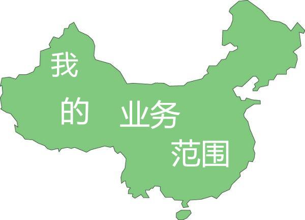 上海回收MDI