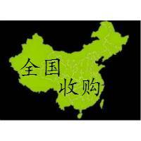 上海回收硫酸亚锡
