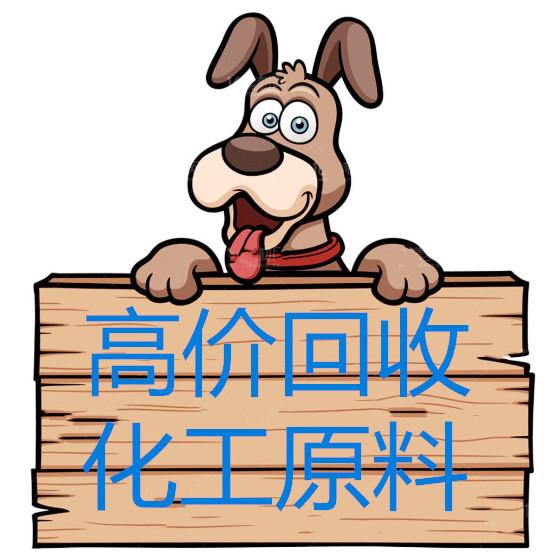 上海回收水银