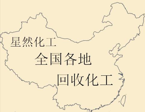上海回收重铬酸钾