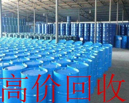 上海回收聚醚多元醇
