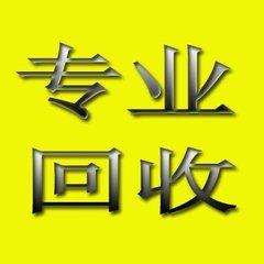 杭州利友机电设备回收公司.电子电器回收.工业机械回收