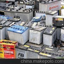 辽阳电缆线回收。辽阳电瓶回收,电池回收收购