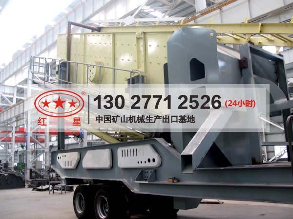 1.3流动石子加工机移动便捷、价格49-200万