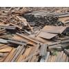 收购废铁 铁条|铁块|铁渣  废铁回收 模具铁回收