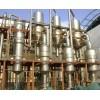 湖州化工厂设备回收、杭州制,厂设备回收、酒厂物资回收