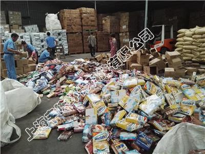 冷库食品回收、销毁、丰陈环保可备案公司