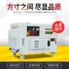 TO16000ET静音12KW柴油发电机