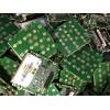 观澜上门回收废品,观澜废铜回收,观澜电路板回收