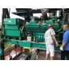 宁波二手发电机回收价格 宁波旧发电机回收公司柴油发电机组回收