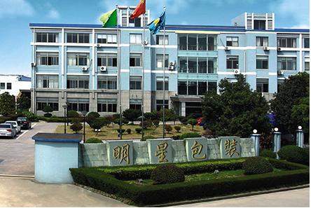 绍兴ISO9001认证-ISO9001认证