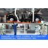 宁波ISO14001认证-ISO14001认证