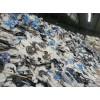 东莞废塑胶回收公司   东莞回收塑料  回收PVC 亚克力