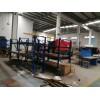 杭州各种单位废旧物资高价回收.废金属回收
