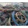 杭州废旧电线电缆回收酒店设备回收废旧物资回收